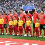 Son Captains South Korea to Gold